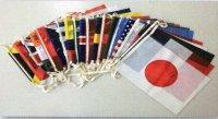 ビニール連続万国旗20連セット