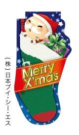 Merry X'mas 変形カットミニのぼり旗