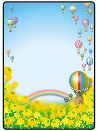 気球 マジカルPOP