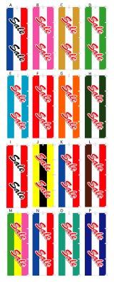 【SALE】オススメのぼり旗(横にして横幕・テーブル巻き幕にも可)