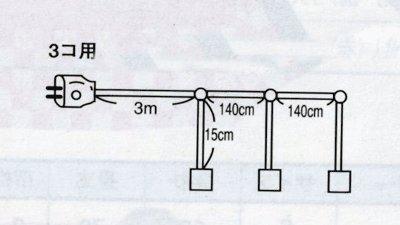 画像1: 【3個用】提灯用ソケット