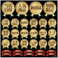 【リボン(6726)】デコレーションシール