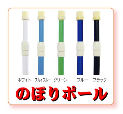 画像1: 【日本料理】特価のぼり旗 4カ国語のぼり(日本語・英語・韓国語・中国語)