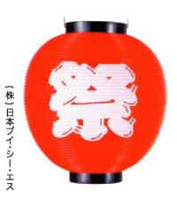 【祭】既製尺丸提灯(赤)