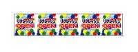 【リフレッシュOPEN】ロール幕 W7,800×H600mm