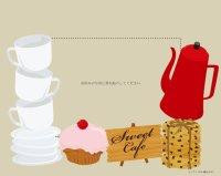 【Sweet Cafe】シャフレシール