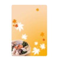 【秋の鍋フェア(60404)】マジカルポップ(受注生産品)