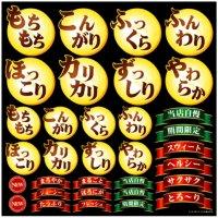 【リボン(6723)】デコレーションシール