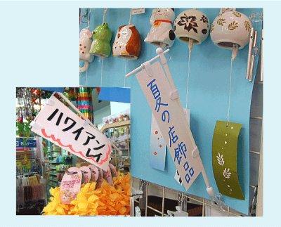 画像2: 【手書きミニのぼり旗  クリップ式・中】紙3枚付 (株)日本ブイシーエス オリジナル開発商品