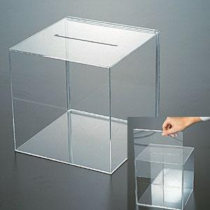 画像1: 【アクリル応募箱クリア】募金箱 ※代引不可商品  (1)