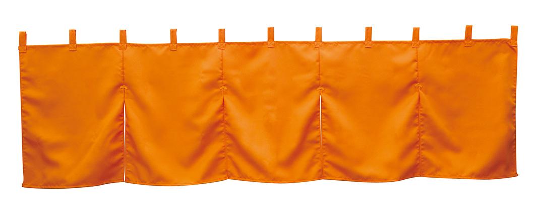 画像1: 5巾のれん オレンジ 防炎 No.1924 サイズ:1750mm×500mm (1)