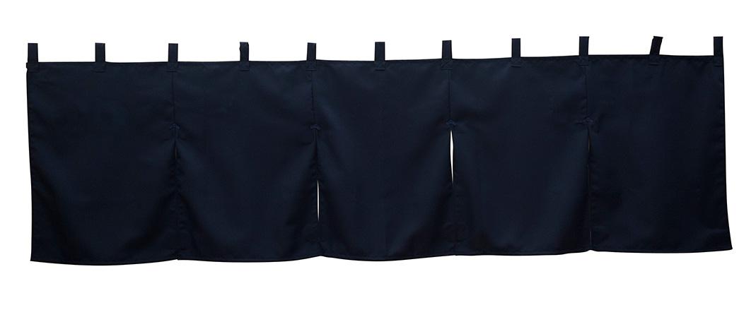 画像1: 5巾のれん ミッドナイトブルー 防炎 No.1920 サイズ:1750mm×500mm (1)
